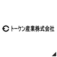 トーケン産業株式会社